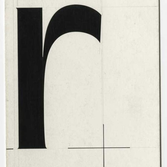 antique olive - dessin lettre r -Roger Excoffon