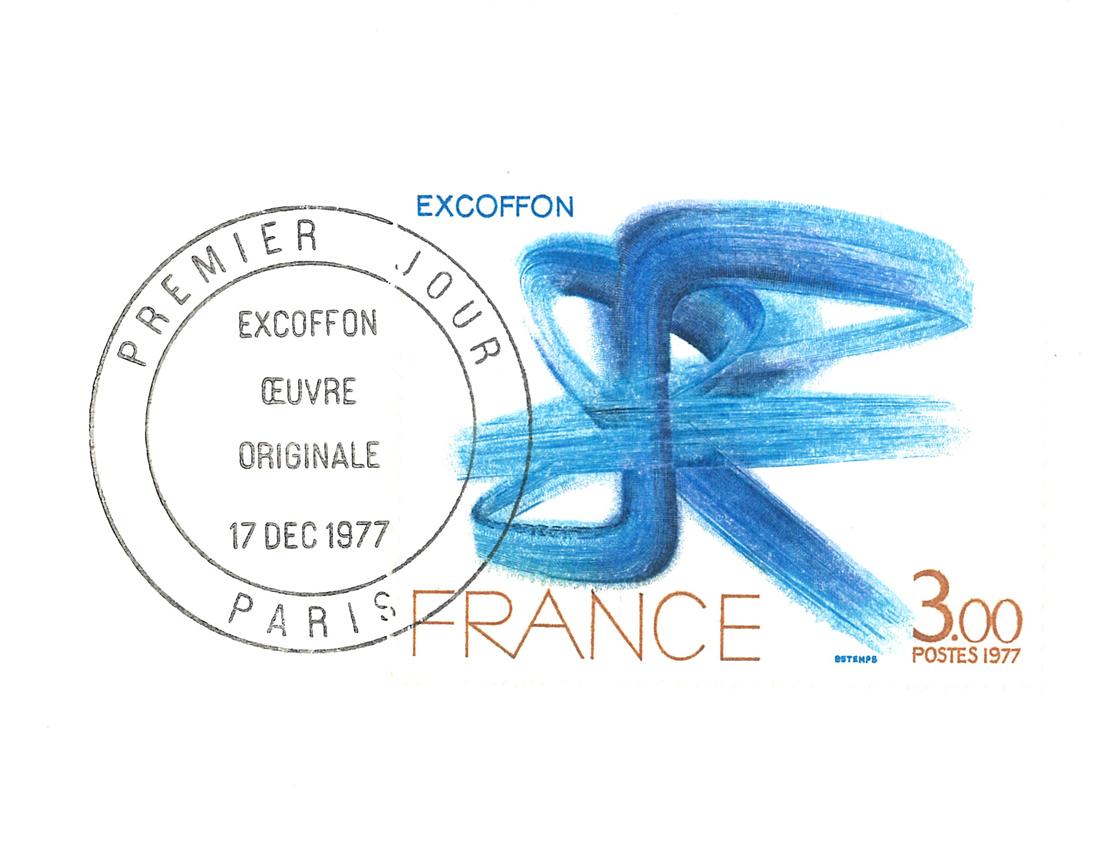 Timbre République Française, 1977 - Roger Excoffon