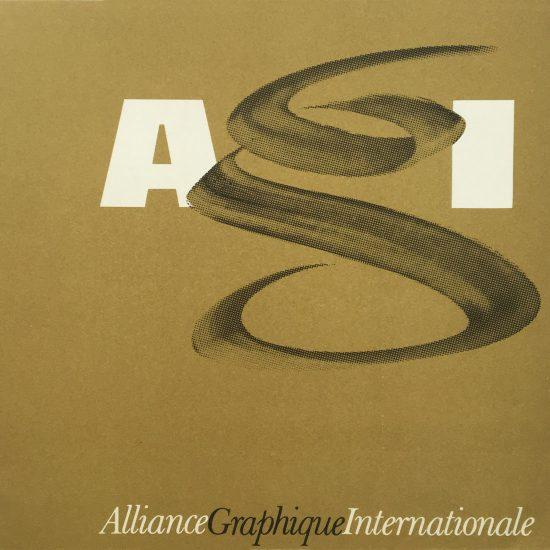 Logo Alliance Graphique Internationales -Roger Excoffon